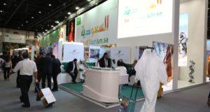 c33b34f1b قيمة قطاع السياحة في السعودية ستصل إلى 81 مليار دولار بحلول 2026