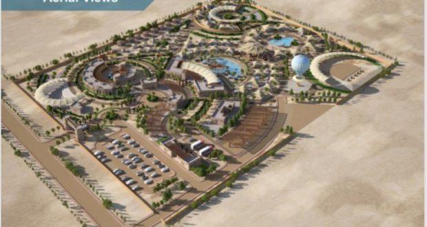 10 مشاريع جديدة لإنشاء فنادق ومنتجعات ومخيمات سياحية في